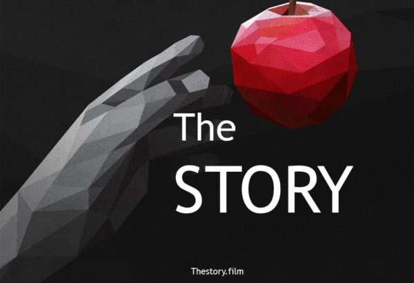 THE STORY VIDEO